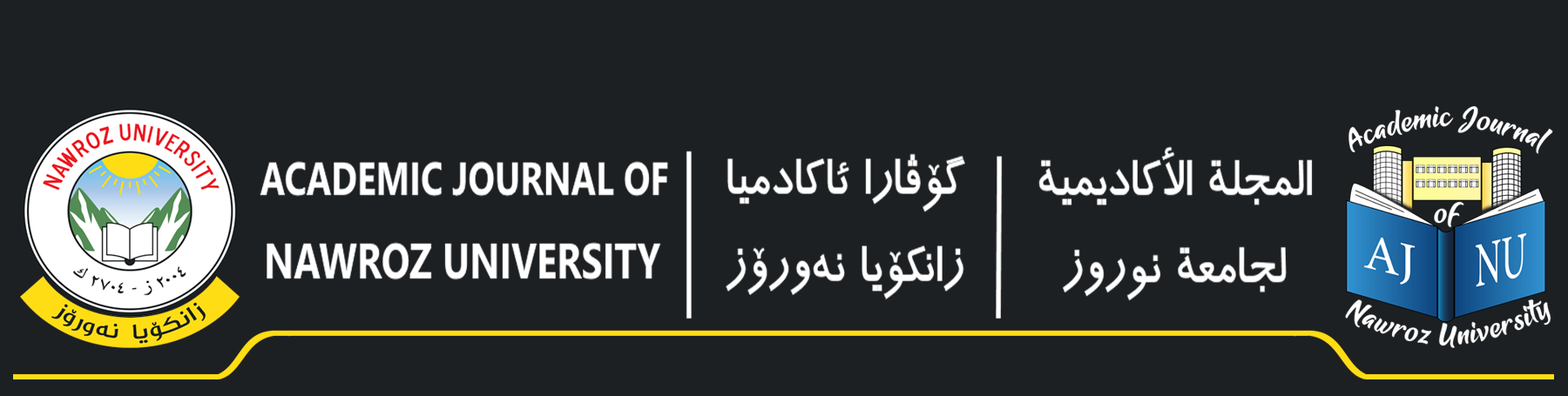 Nawroz University, Academic Journal of Nawroz University, ACAD J NAWROZ U